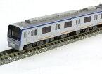 相鉄9000系 新塗装 シングルアームパンタ 基本6両セット【マイクロエース・A6246】「鉄道模型 Nゲージ」