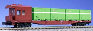 ☆カトー Nゲージ 貨物列車☆コキフ50000 C20形コンテナ搭載【KATO・8054】「鉄道模型 Nゲー...