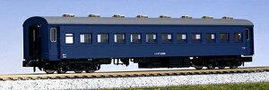 ☆鉄道模型 Nゲージ 客車☆オハ47 ブルー【KATO・5135-2】「鉄道模型 Nゲージ カトー」