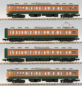 ★Nゲージ 鉄道模型 カトー★113系湘南電車 4両セット【KATO・10-808】「鉄道模型 Nゲージ ...
