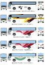 ★バスコレクション★※予約品 2月発売※西日本鉄道高速バス 5台セット【トミーテック】「鉄...
