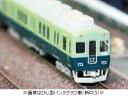 京阪2400系1次車・旧塗装 交差パンタグラフ車(新ロゴ)7両セット (完成品)【グリーンマックス・4242】「鉄道模型 Nゲージ GREENMAX」 - ミッドナイン