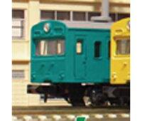 通勤電車103系 KOKUDEN-005 エメラルドグリーン 3両セット 【KATO・10-039】「鉄道模型 Nゲージ カトー」