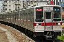 東武10030系・東上線 6両基本編成セット(完成品モデル)【グリーンマックス・4301】……