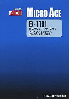 鉄道模型, 電車  2 18B1181 N MICROACE