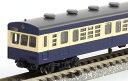 国鉄 72・73形通勤電車(御殿場線) 4両セット【TOMIX・92484】「鉄道模型 Nゲージ トミックス」