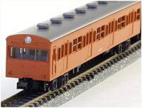 通勤電車103系 KOKUDEN-002 オレンジ 3両セット 【KATO・10-036】「鉄道模型 Nゲージ カトー」