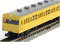 通勤電車103系 KOKUDEN-004 カナリア 3両セット 【KATO・10-038】「鉄道模型 Nゲージ カトー」
