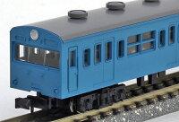 通勤電車103系 KOKUDEN-001 ブルー 3両セット 【KATO・10-035】「鉄道模型 Nゲージ カトー」