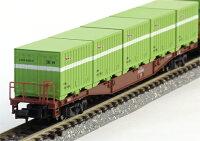 コキ50000 C20形・C21形コンテナ搭載 2両セット【KATO・10-815】「鉄道模型 Nゲージ カトー」