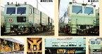 ※再生産 11月発売※マルチプルタイタンパー 09-16 東鉄工業色 (動力付き)【グリーンマックス・4710】「鉄道模型 Nゲージ GREENMAX」