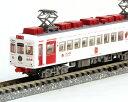 鉄コレ和歌山電鐵2270系いちご電車2両セット【トミーテック・255932】「鉄道模型 Nゲージ トミーテック」