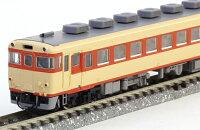 キハ28-3000形【TOMIX・8423】「鉄道模型 Nゲージ トミックス」