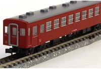 オハフ50【KATO・5143】「鉄道模型 Nゲージ カトー」