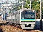 千葉ニュータウン鉄道9200形 8両セット【マイクロエース・A7331】「鉄道模型 Nゲージ MICROACE」