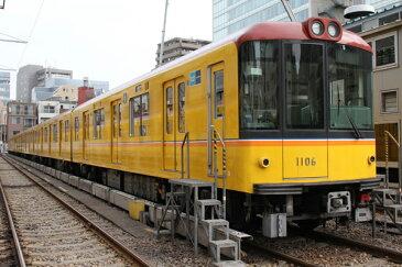 東京地下鉄1000系 銀座線 A 基本4両セット 完成品 【カツミ・KTM-291】「鉄道模型 HOゲージ 金属」