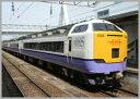 JR東日本485系3000番代 はつかり 6輌セット 【エンドウ・ES279】「鉄道模型 HOゲージ 金属」