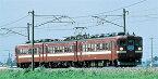 475系電車(北陸本線・旧塗装)セット (6両) 【TOMIX・98602】「鉄道模型 Nゲージ トミックス」