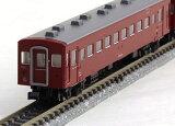 50系51形客車 5両基本セット【特別企画品】 【KATO・10-1306】「鉄道模型 Nゲージ カトー」