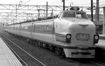 国鉄181系山陽特急 A基本4両セット【カツミ・KTM-253】「鉄道模型 HOゲージ 金属」