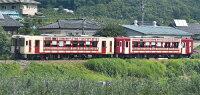 JRキハ110形(200番代・おいこっと)2両編成セット(動力付き) 【グリーンマックス・30589】「鉄道模型 Nゲージ GREENMAX」