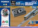 マイプランNR−PC(F)(レールパターンA+B) 【TOMIX・90950】……