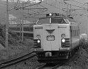 国鉄583系寝台特急電車 サハネ581 キット【カツミ・KTM-365】「鉄道模型 HOゲージ」