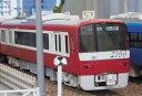 京急2100形機器更新車 基本4両編成セット(動力付き) 【グリーンマックス・30200】「鉄道模型 Nゲージ GREENMAX」