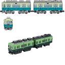 京阪電車2400系 1次車 旧塗装 2両セット【バンダイ・960092】「鉄道模型 Nゲージ BANDAI」