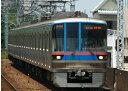 都営6300形・2次車・ロングスカート・クーラー交換車 6両セット 【マイクロエース・A8772】「鉄道模型 Nゲージ MICROACE」