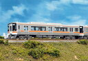 JRキハ75形(高山本線・太多線)2両編成セット(動力付き) 【グリーンマックス・30636】「鉄道模型 Nゲージ GREENMAX」