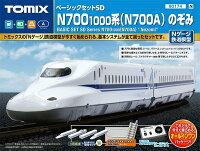 ベーシックセットSD N700-1000系(N700A)のぞみ+カタログ【TOMIX・90174+7311】「鉄道模型 Nゲージ トミックス レールセット」