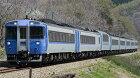 キハ183 7550系特急ディーゼルカー(北斗)基本セット(6両) 【TOMIX・98631】「鉄道模型 Nゲージ トミックス」