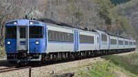 キハ183 7550系特急ディーゼルカー(北斗)増結セット(2両) 【TOMIX・98632】「鉄道模型 Nゲージ トミックス」