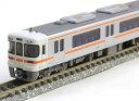 313系300番台(東海道本線) 2両増結セット【KATO・10-1383】「鉄道模型 Nゲージ カトー」