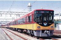 京阪8000系・京阪特急プレミアムカー 8両セット 【マイクロエース・A2859】「鉄道模型 Nゲージ MICROACE」