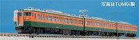 115系1000番台 湘南色(JR仕様) 4両増結セット 【KATO・10-1482】「鉄道模型 Nゲージ カトー」