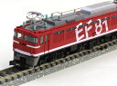 EF81 95+E26系「カシオペアクルーズ」 基本セット(4両) 特別企画品 【KATO・10-1441】「鉄道模型 Nゲージ カトー」 - ミッドナイン