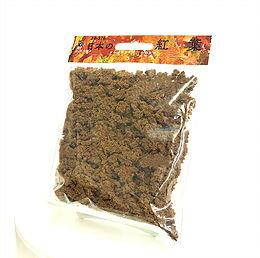 日本の紅葉 ラージプランツ からちゃ(枯茶) 【KATO・24-376】「鉄道模型 Nゲージ 樹木」