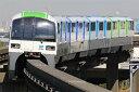 東京モノレール2000形 新塗装 6両編成 ディスプレイモデル(彩色済み) 【フジミ・STR-15】「鉄道模型 Nゲージ」