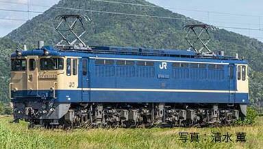 ※新製品 9月発売※EF65-1000形(下関運転所)【TOMIX・7136T】「…