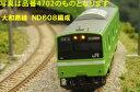 JR201系体質改善車 大和路線 ND608編成 2014 6両編成セット(動力付き)【グリーンマックス・30269】「鉄道模型 Nゲージ」