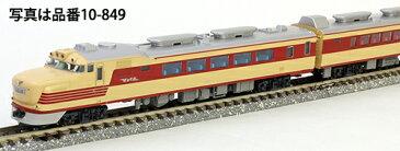 ※新製品 4月発売※キハ81【KATO・1-612】「鉄道模型 HOゲージ カトー」