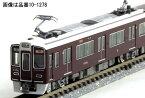 スターターセット 阪急電鉄9300系【KATO・10-009K】「鉄道模型 Nゲージ カトー」