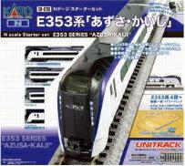 鉄道模型, 電車  11N E353 KATO10-010K N