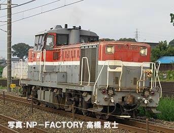 ※新製品 2月発売※DE10-1000形(暖地型 JR貨物新更新車)【TOMIX…