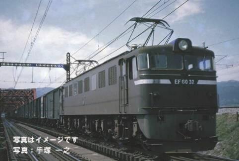 ※新製品 6月発売※EF60-0形(2次形 茶色)【TOMIX・7146】「鉄道模型 Nゲージ トミックス」