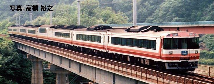 キハ183-500系特急ディーゼルカー(おおぞら)セット(5両)【TOMIX・98419】「鉄道模型 Nゲージ トミックス」