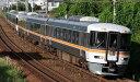 ※新製品 4月発売※373系特急電車セット(6両)【TOMIX・98666】「鉄道模型 Nゲージ トミックス」 - ミッドナイン