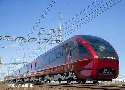 ※新製品 12月発売※近畿日本鉄道 80000系(ひ…